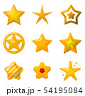 Glossy gold stars in cartoon style. Icons set for game design projects 54195084
