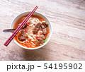 牛肉 牛肉麵 台灣 食物 拉麵 番茄 辣 肉 taiwan beef noodle ぎゅうにくめん 54195902