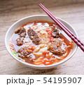 牛肉 牛肉麵 台灣 食物 拉麵 番茄 辣 肉 taiwan beef noodle ぎゅうにくめん 54195907