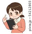 子ども 女の子 タブレットのイラスト 54212803