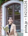 読書で視野や視点を広げ知性を磨く為に自分の意見や価値観とは相いれない多様な情報源を確保する知的な女性 54215226