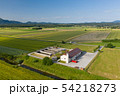 Aerial view of small sewage treatment plant with wastewater tanks and filters 54218273