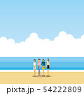 夏 54222809