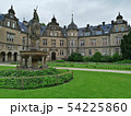 Castle in Buckeburg, Germany. Summer morning landscape with sky. 54225860