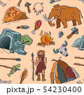 Primitive people vector primeval neanderthal character and ancient caveman fire in stone age cave 54230400