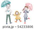 雨具をもっている家族 54233806