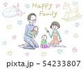 赤ちゃんと幸せな家族 54233807