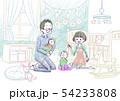 赤ちゃんと幸せな家族(背景あり) 54233808