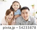 アジア人 アジアン アジア風の写真 54233878