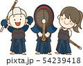 剣道を楽しむ少年少女 54239418