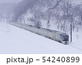 奥羽本線 四季島E001形 54240899