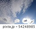 空の背景素材。青空、美しい雲、光。 54248985