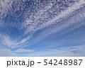 空の背景素材。青空、美しい雲、光。 54248987