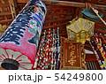 秩父札所 西光寺の風景 54249800