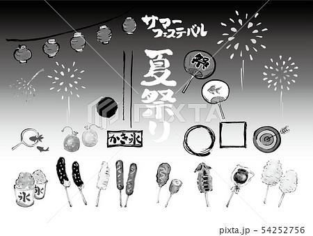 夏祭セット セット ベクター 集モノクロ 白黒 お祭アイテム 祭り