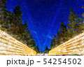 [水彩画風]日本の夏 靖国神社みたままつり 54254502