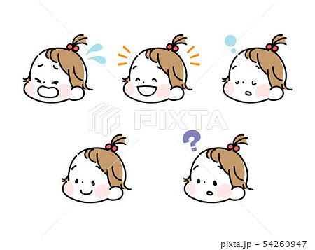 女の子の赤ちゃん表情セット 54260947