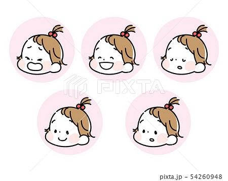 女の子の赤ちゃん表情セット 54260948