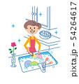 皿洗い 主婦 イラスト 54264617
