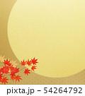 背景-和-和風-和柄-金箔-月-紅葉 54264792