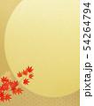 背景-和-和風-和柄-金箔-月-紅葉 54264794