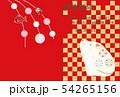 ネズミの人形と吊るし飾りの年賀状イラスト 54265156