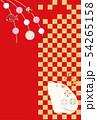 ネズミの人形と吊るし飾りの年賀状イラスト 54265158