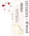 ネズミの人形と吊るし飾りの年賀状イラスト 54265162