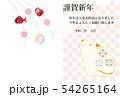 ネズミの人形と吊るし飾りの年賀状イラスト 54265164