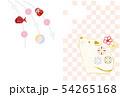 ネズミの人形と吊るし飾りの年賀状イラスト 54265168