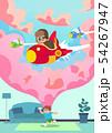 Children's dream cartoon style illustration 007 54267947