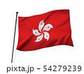 香港の旗イメージ 54279239