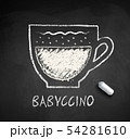 Vector chalk drawn illustration of Babyccino 54281610