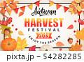 Autumn Harvest Festival banner. 54282285