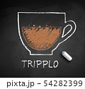 Vector chalk drawn sketch of Tripplo coffee 54282399