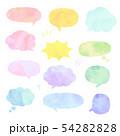 手描き 水彩風 ふきだし セット 54282828