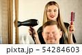 美容師 ドライヤー 使用の写真 54284603