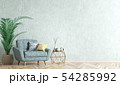 Interior with armchair and coffee table 3d 54285992