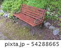 庭のベンチ 54288665