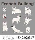 French bulldog in action,happy dog 54292617