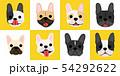 French bulldog face illustration set 54292622