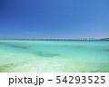 宮古島 来間大橋と美しい海 54293525