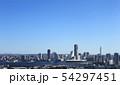 横浜 風景 みなとみらい 54297451