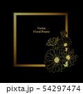 Decorative floral frame design 54297474