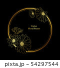 Round decorative frame with daisy flowers 54297544