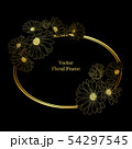 Round decorative frame with daisy flowers 54297545