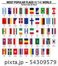 Flags on poles, most popular world flags 54309579