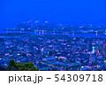 高塔山公園から見る新日本三大夜景【福岡県】 54309718