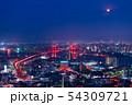 高塔山公園から見る新日本三大夜景【福岡県】 54309721