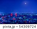 高塔山公園から見る新日本三大夜景【福岡県】 54309724